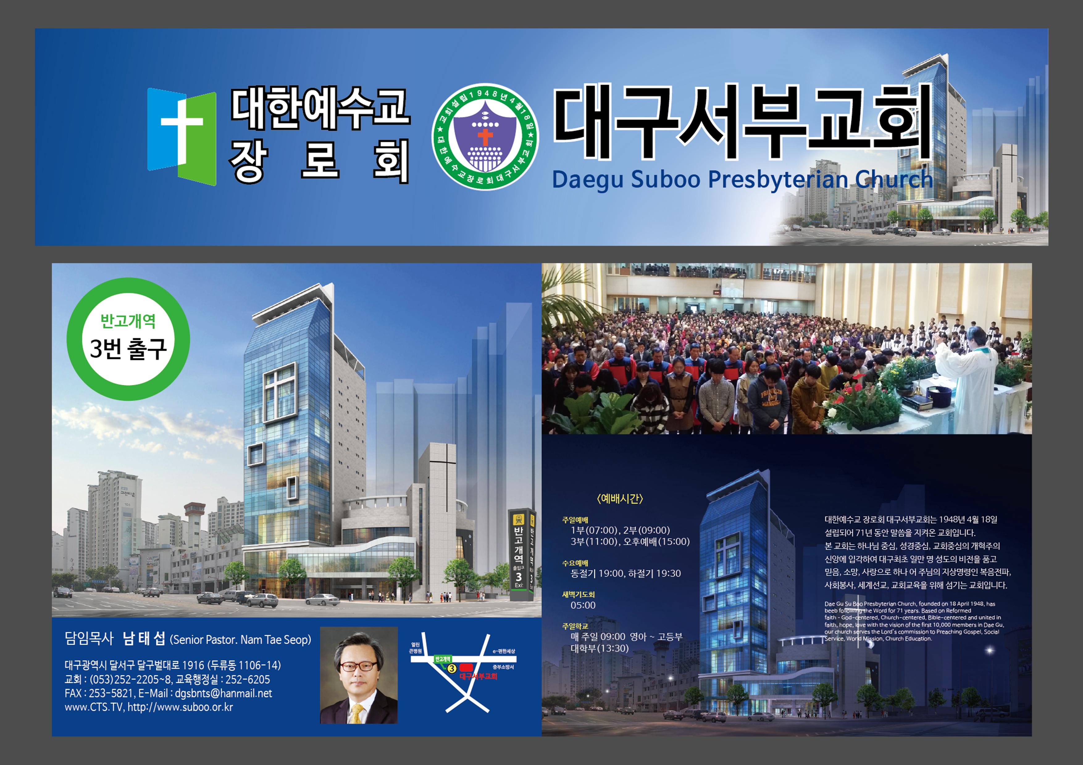 반고개역 광고 포스터(2019).png
